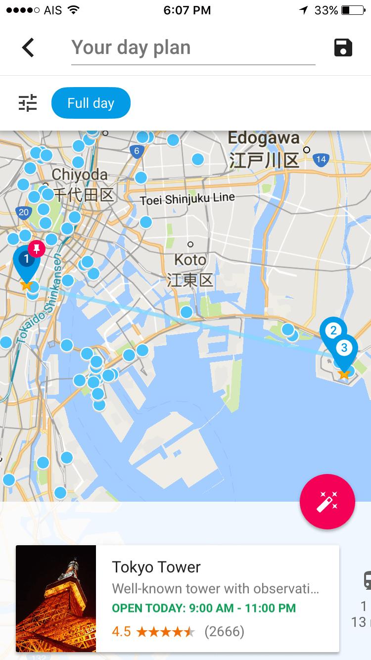 30 วิธีเที่ยวญี่ปุ่นด้วยตัวเอง เตรียมของ แอพ มารยาท เน็ต 4G ต่างประเทศ 36 - AIS (เอไอเอส)