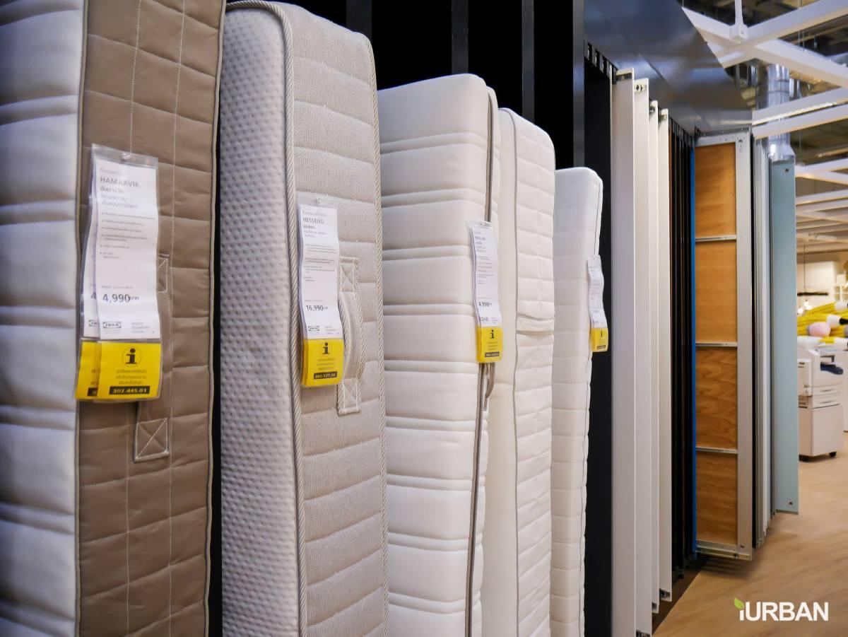 อิเกีย ภูเก็ต โฉมใหม่! ใหญ่กว่าเดิม! เพิ่มของใหม่หลายพันรายการ 28 - IKEA (อิเกีย)