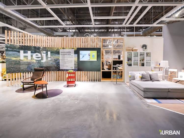 IKEA PUP 2 750x563 อิเกีย ภูเก็ต โฉมใหม่! ใหญ่กว่าเดิม! เพิ่มของใหม่หลายพันรายการ ห้ามพลาด 13 14 พ.ค. นี้ มางาน IKEA FUN FEST มีของแจกเพียบ