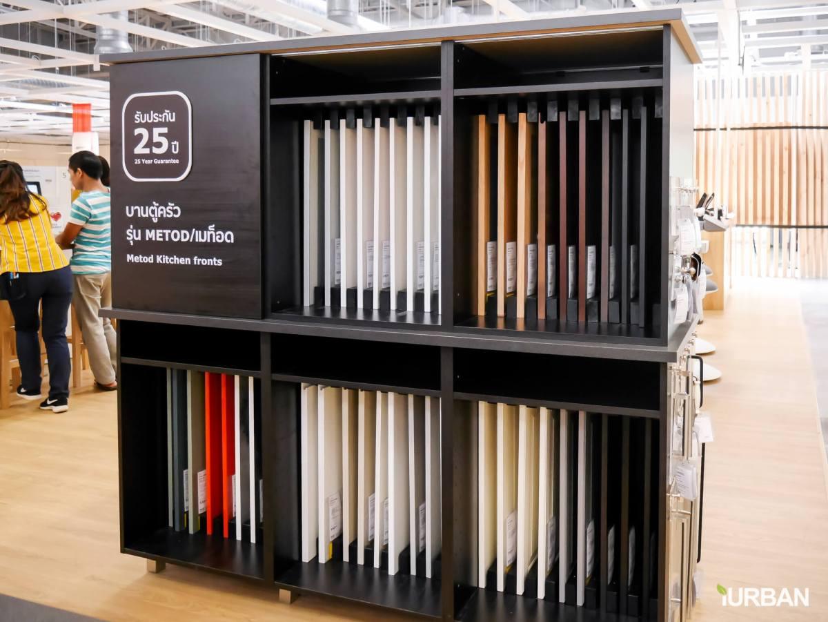 อิเกีย ภูเก็ต โฉมใหม่! ใหญ่กว่าเดิม! เพิ่มของใหม่หลายพันรายการ 34 - IKEA (อิเกีย)