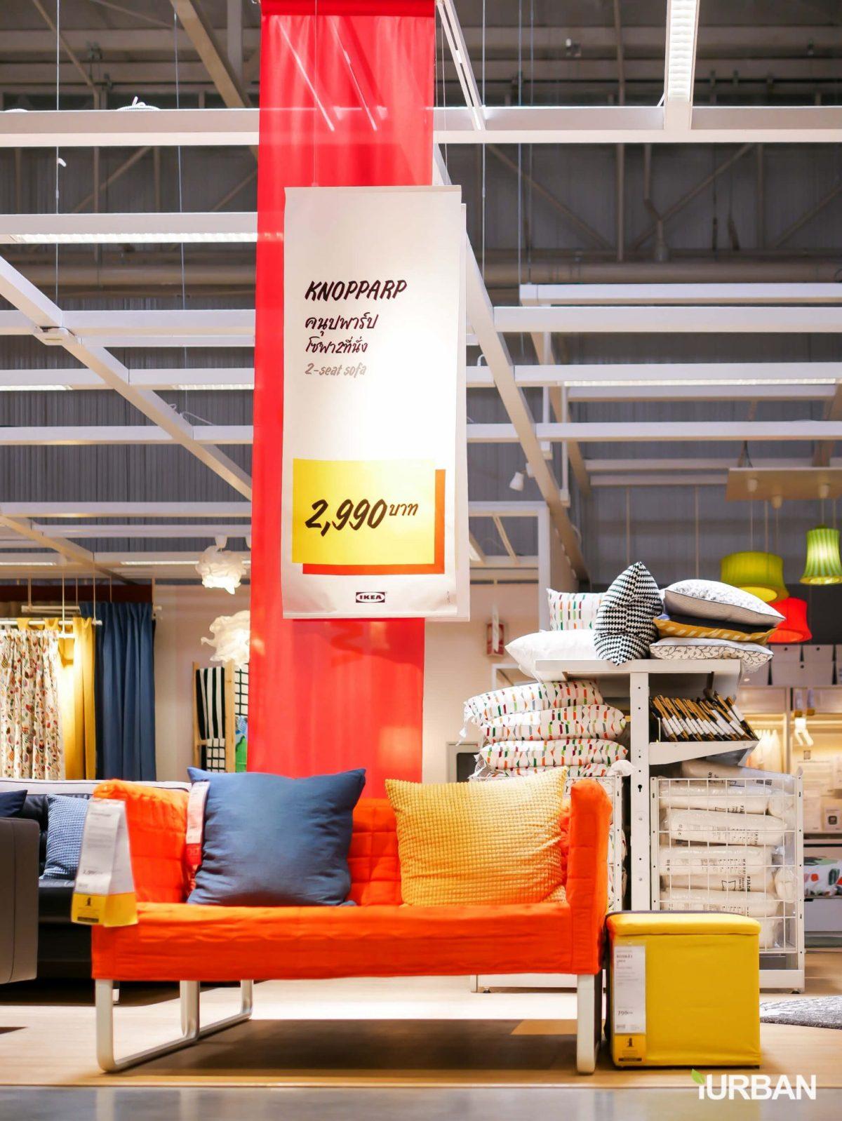 อิเกีย ภูเก็ต โฉมใหม่! ใหญ่กว่าเดิม! เพิ่มของใหม่หลายพันรายการ 25 - IKEA (อิเกีย)