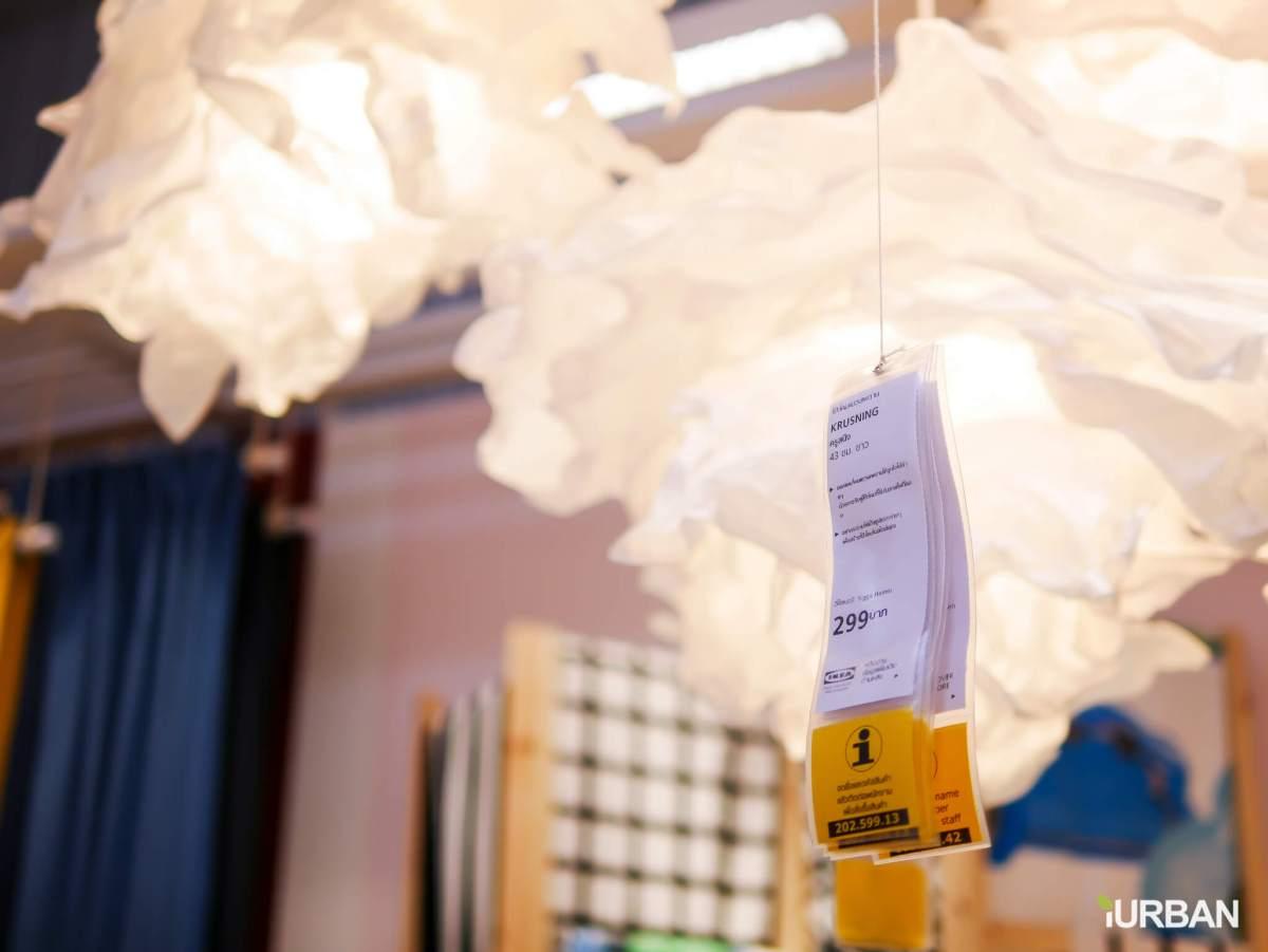 อิเกีย ภูเก็ต โฉมใหม่! ใหญ่กว่าเดิม! เพิ่มของใหม่หลายพันรายการ 24 - IKEA (อิเกีย)