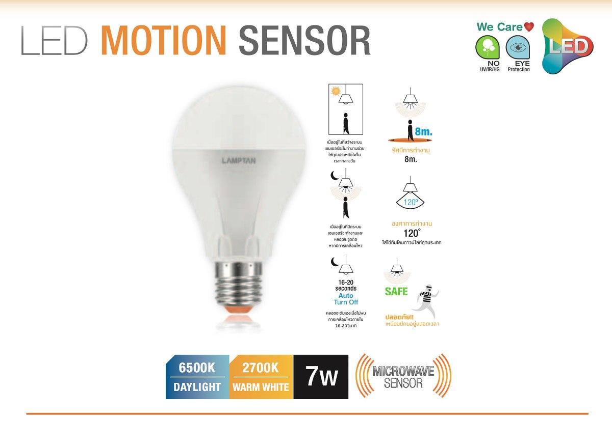 ทดสอบ 6 หลอดไฟอัจฉริยะของ LAMPTAN ว่าจะดีเหมือนในโฆษณาพี่เผือกรึเปล่า? 22 - Lamptan
