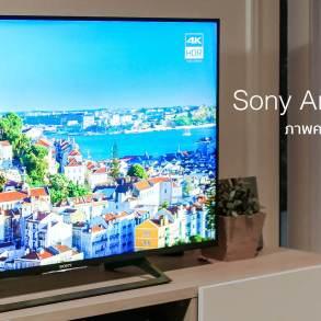 รีวิว SONY Android TV รุ่น X8000E งบ 26,990 แต่สเปค 4K HDR เชื่อมโลก Social กับทีวีอย่างสมบูรณ์แบบ 17 - Android