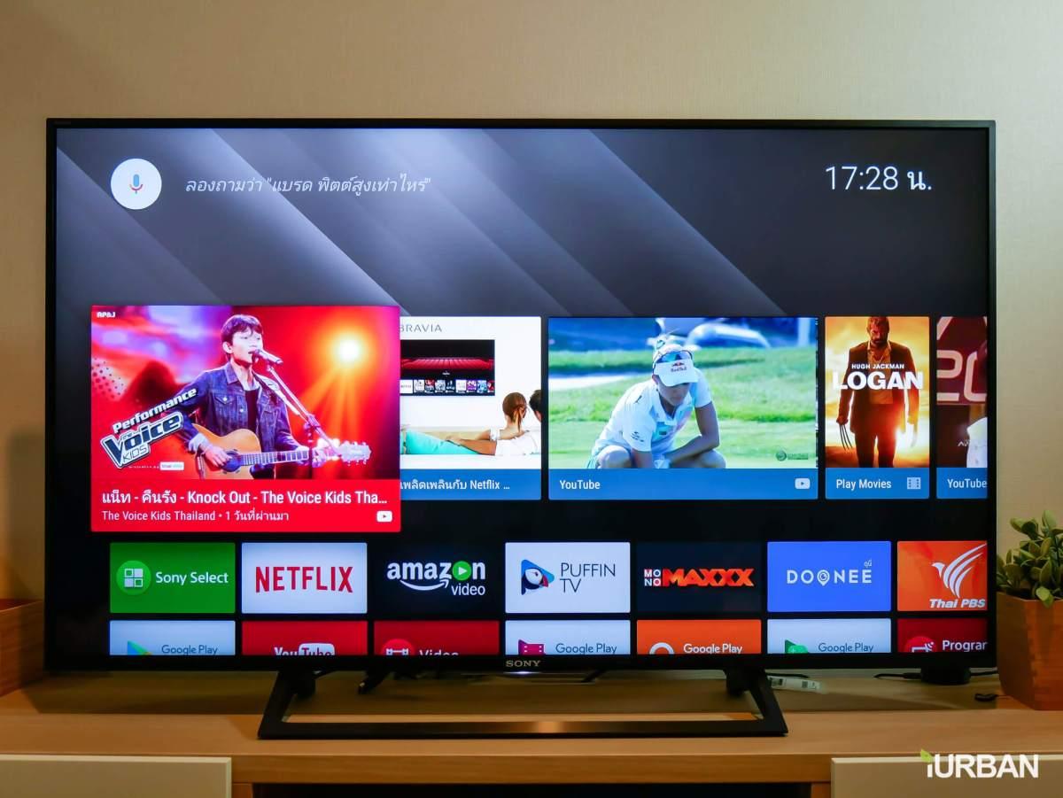 รีวิว SONY Android TV รุ่น X8000E งบ 26,990 แต่สเปค 4K HDR เชื่อมโลก Social กับทีวีอย่างสมบูรณ์แบบ 29 - Android