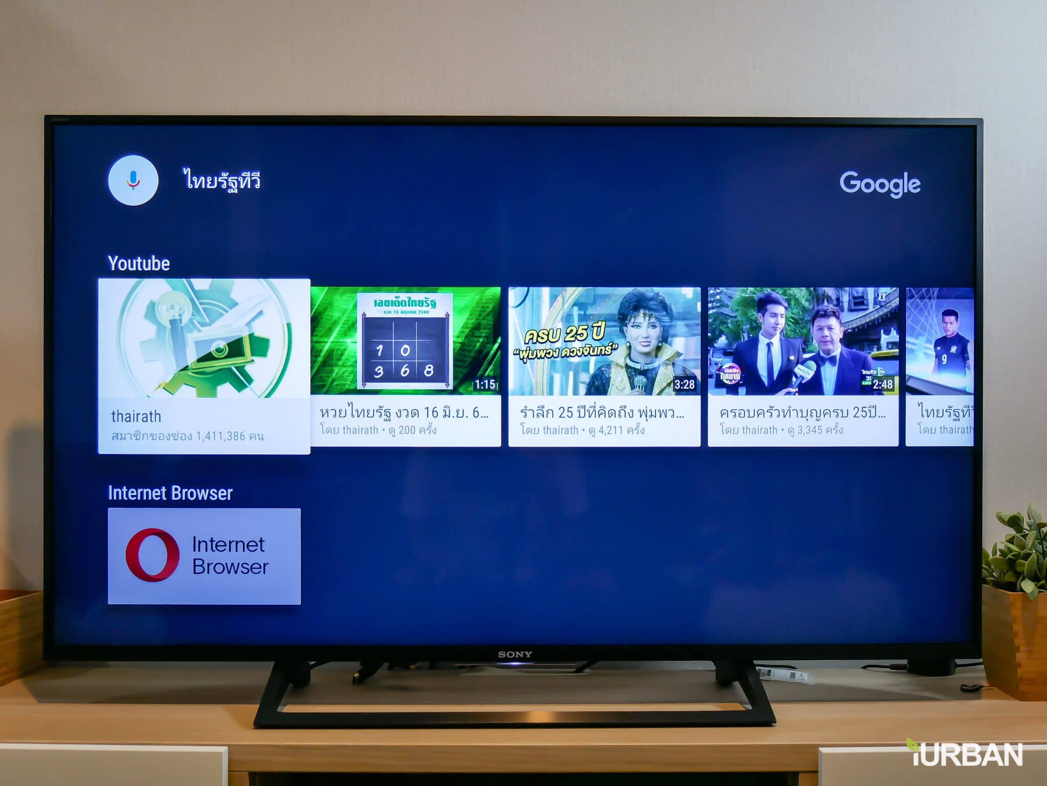 รีวิว SONY Android TV รุ่น X8000E งบ 26,990 แต่สเปค 4K HDR เชื่อมโลก Social กับทีวีอย่างสมบูรณ์แบบ 42 - Android