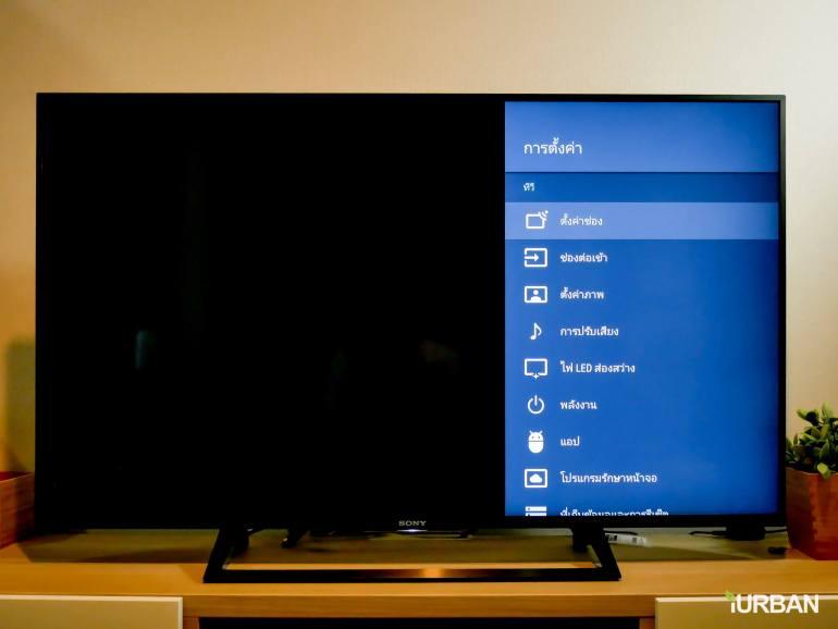 รีวิว SONY Android TV รุ่น X8000E งบ 26,990 แต่สเปค 4K HDR เชื่อมโลก Social กับทีวีอย่างสมบูรณ์แบบ 45 - Android