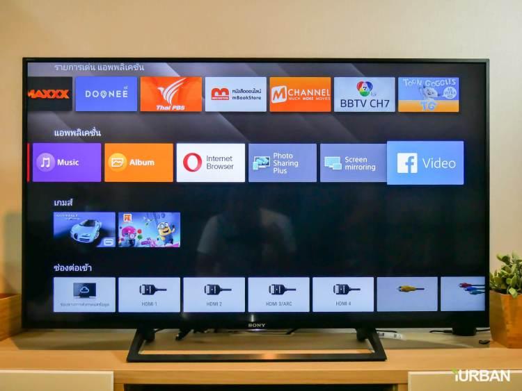 รีวิว SONY Android TV รุ่น X8000E งบ 26,990 แต่สเปค 4K HDR เชื่อมโลก Social กับทีวีอย่างสมบูรณ์แบบ 56 - Android