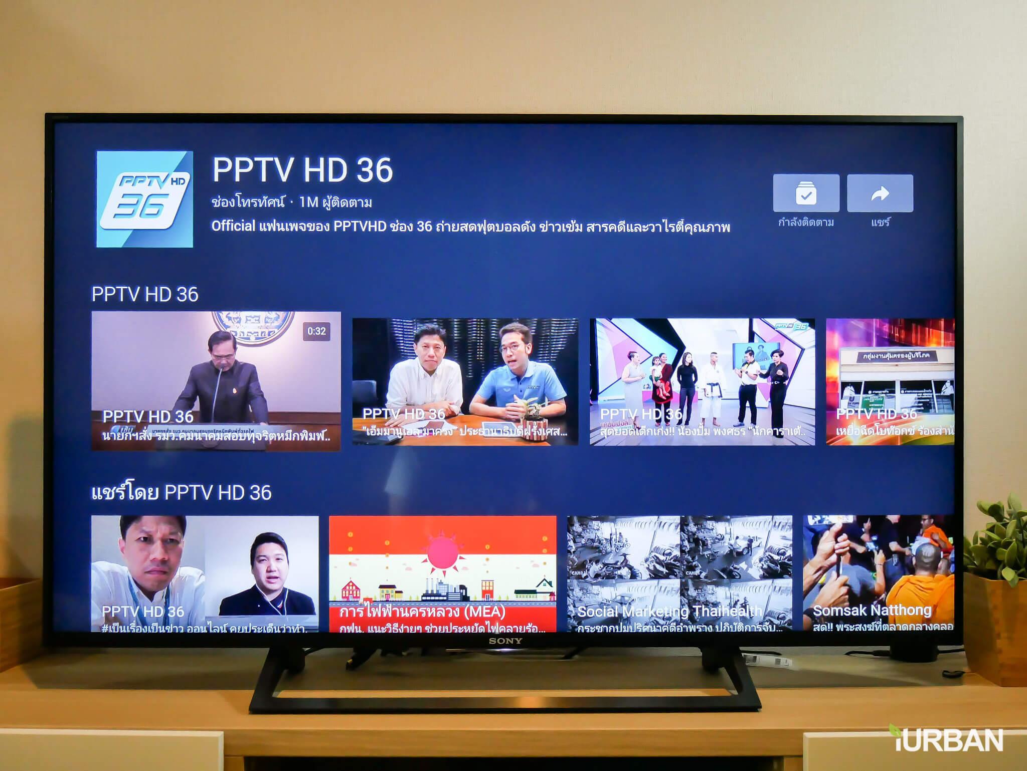รีวิว SONY Android TV รุ่น X8000E งบ 26,990 แต่สเปค 4K HDR เชื่อมโลก Social กับทีวีอย่างสมบูรณ์แบบ 67 - Android