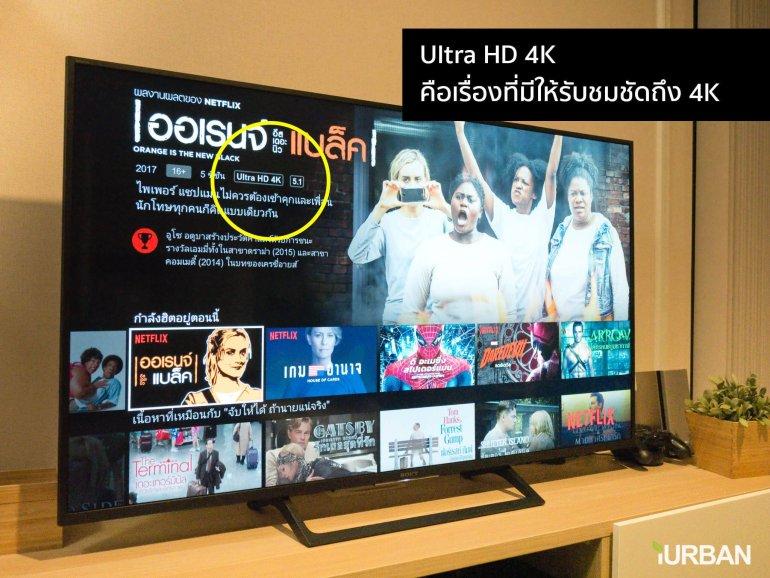 รีวิวภาพจริง SONY 4K HDR TV รุ่น X7000E เจน 2017 ตัวถูกสุดนี้ มีดีอะไรบ้าง? 24 - 4K