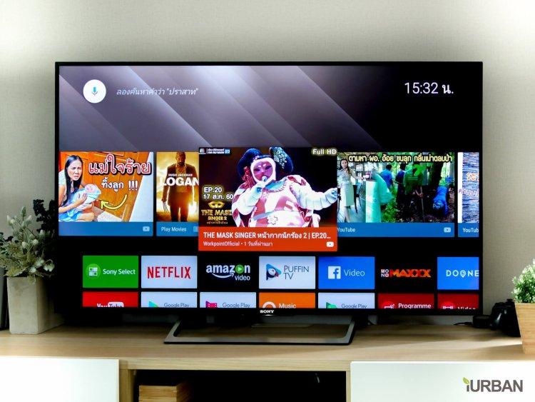 SONY X8500E 4K-HDR Android TV นวัตกรรมที่จะเปลี่ยนชีวิตกับทีวี ให้ไม่เหมือนเดิมอีกต่อไป 2 - Advertorial