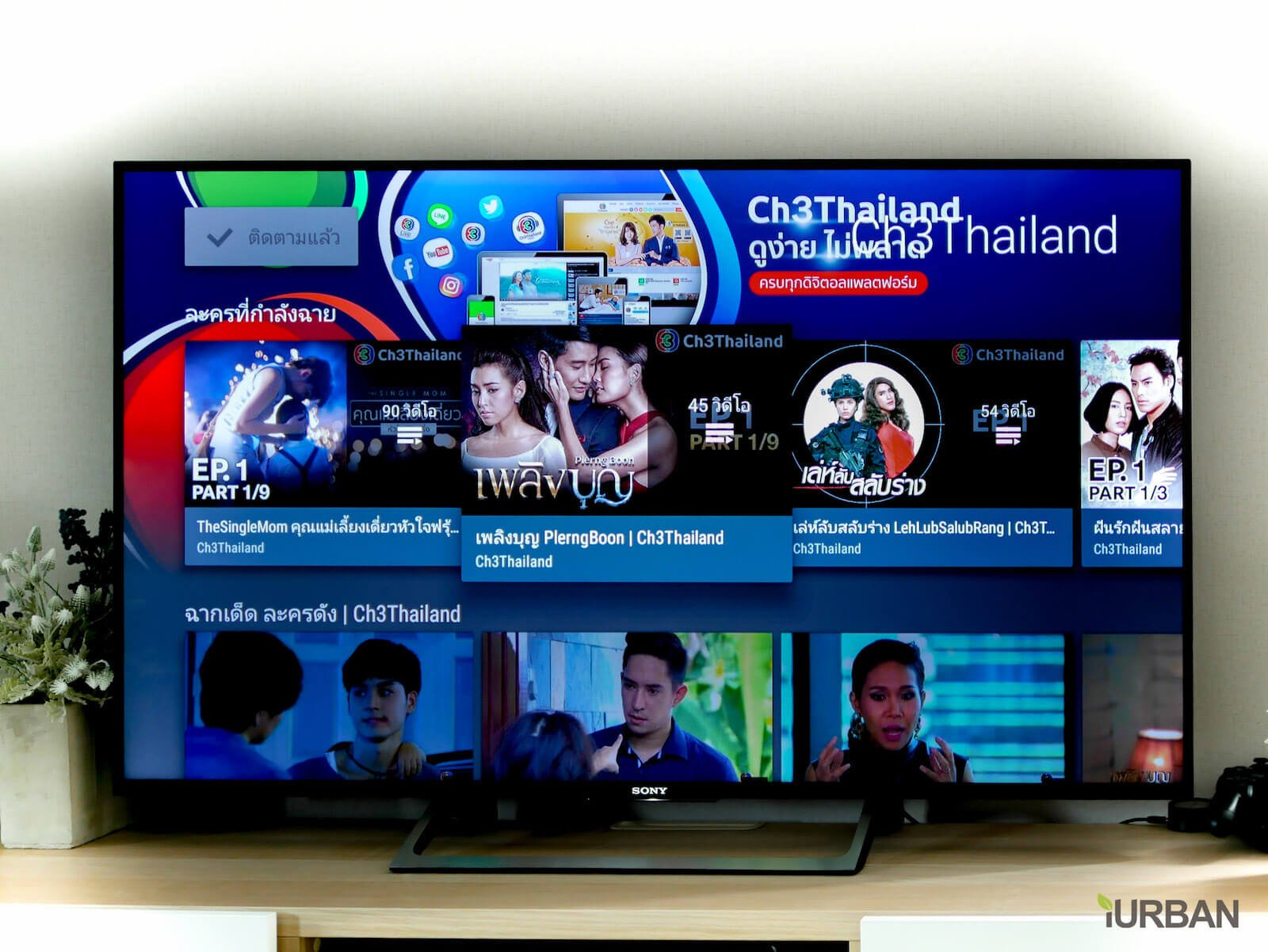 SONY X8500E 4K-HDR Android TV นวัตกรรมที่จะเปลี่ยนชีวิตกับทีวี ให้ไม่เหมือนเดิมอีกต่อไป 47 - Android
