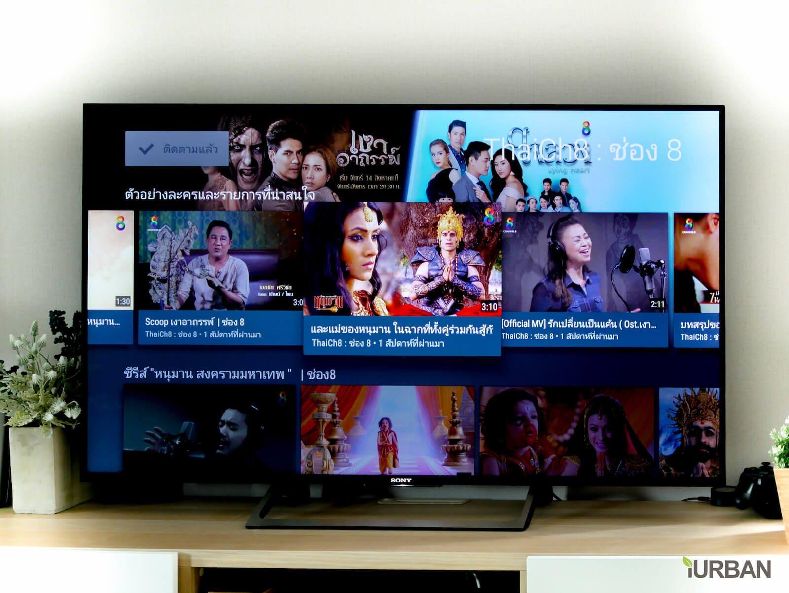 SONY X8500E 4K-HDR Android TV นวัตกรรมที่จะเปลี่ยนชีวิตกับทีวี ให้ไม่เหมือนเดิมอีกต่อไป 50 - Android