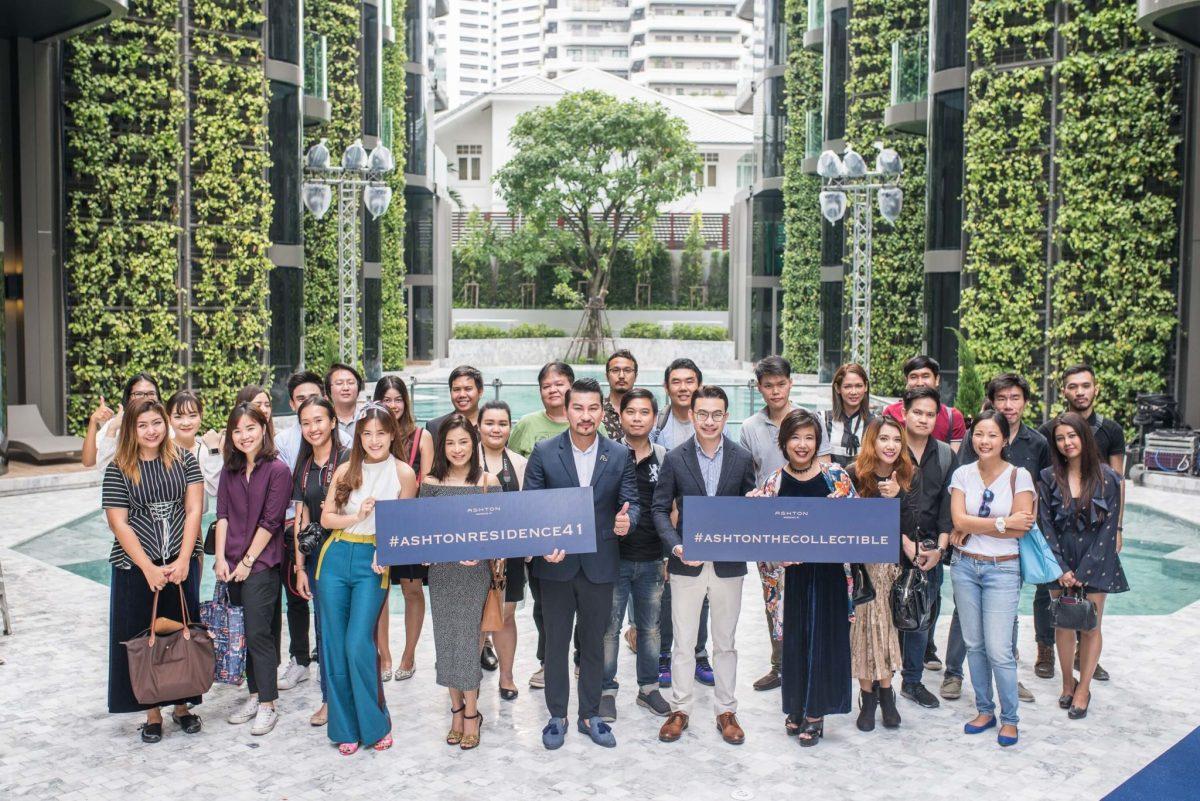 เปิดโครงการที่สุดแห่งความ Luxury คอนโดใจกลางเมือง Ashton Residence 41 จาก Ananda Development PCL 14 - Ananda Development (อนันดา ดีเวลลอปเม้นท์)