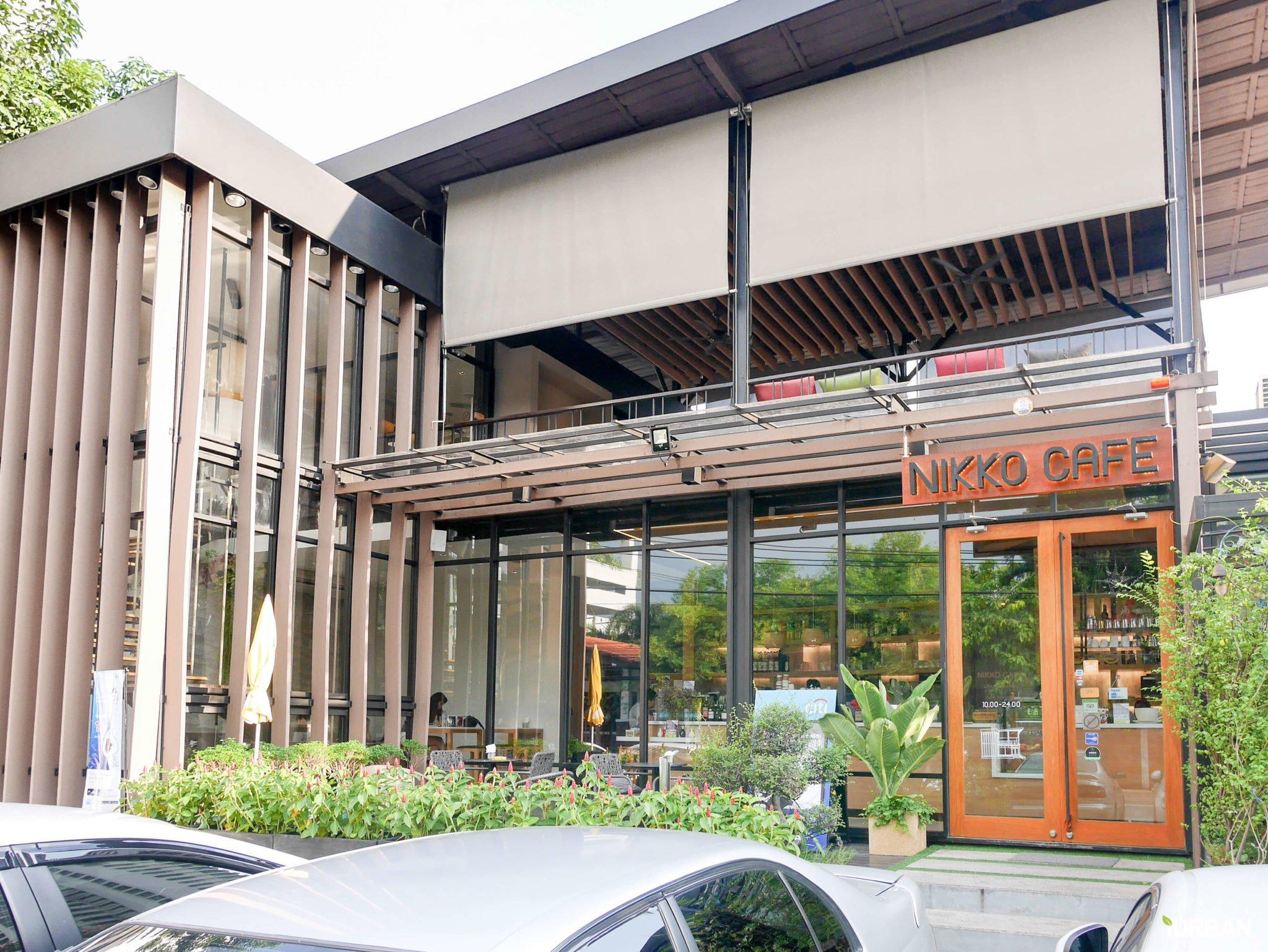 10 ร้านกาแฟ ทองหล่อ - เอกมัย เครื่องดื่มเด็ด บรรยากาศดี 52 - Ananda Development (อนันดา ดีเวลลอปเม้นท์)