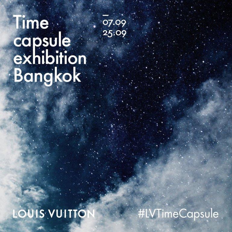 หลุยส์ วิตตอง จัดแสดงนิทรรศการ TIME CAPSULE ยิ่งใหญ่ที่สุดแห่งปี 24 -
