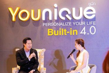 Younique เทคโนโลยีบิวท์อิน 4.0 ครั้งแรกในไทย มีเป็นล้านดีไซน์ รู้ราคาใน 1 นาที โดย Index Livingmall 22 - เฟอร์นิเจอร์