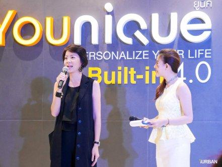 %name Younique เทคโนโลยีบิวท์อิน 4.0 ครั้งแรกในไทย มีเป็นล้านดีไซน์ รู้ราคาใน 1 นาที โดย Index Livingmall