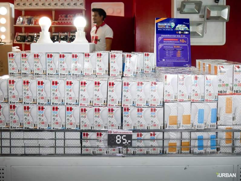 หลอด LED จาก HI-TEK 8W ปกติ 180 ลดเหลือ 85 บาทแถมยังซื้อ 1 แถม 1