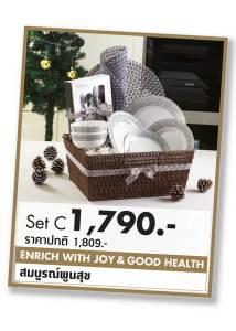Time to Celebrate 2018 ของแต่งบ้าน และ ของขวัญปีใหม่ คัดสรรพิเศษดีต่อใจทุกคนจาก Index Livingmall 31 - Gift