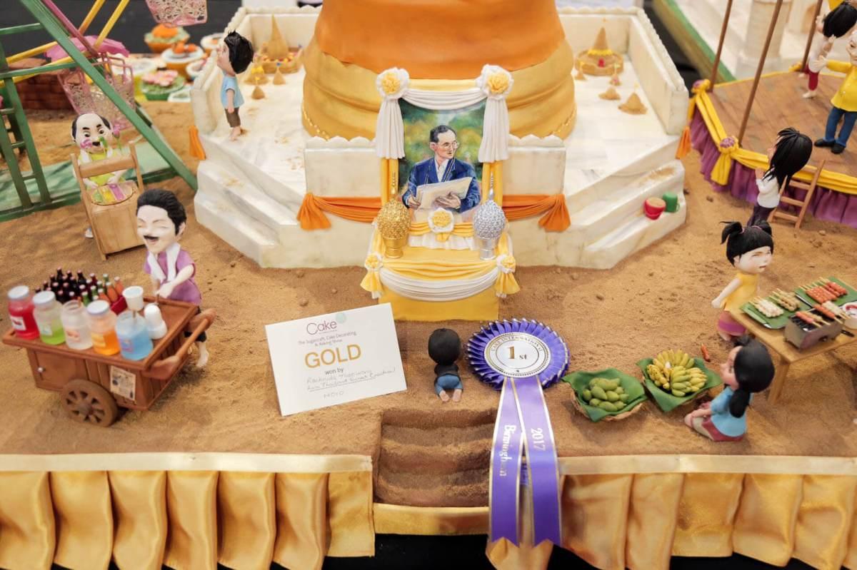 S  30425263 น่าชม Lin Thailand Sweet Creation 2017 เค้กแชมป์โลกฝีมือคนไทย และงานครีเอทีฟของหวานใหญ่ที่สุดในอาเซียน