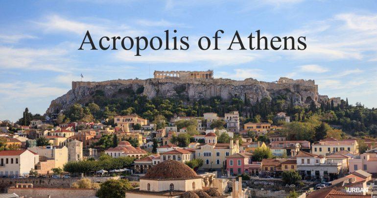 """อารยธรรมยุโรปทั้งหมด เริ่มต้นที่นี่.. """"อะโครโปลิสแห่งเอเธนส์"""" (Acropolis of Athens) 13 - วิหารพาร์เธนอน"""