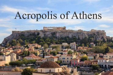 """อารยธรรมยุโรปทั้งหมด เริ่มต้นที่นี่.. """"อะโครโปลิสแห่งเอเธนส์"""" (Acropolis of Athens) 13 - โรงละครกลางแจ้งไดโอนิซุส"""