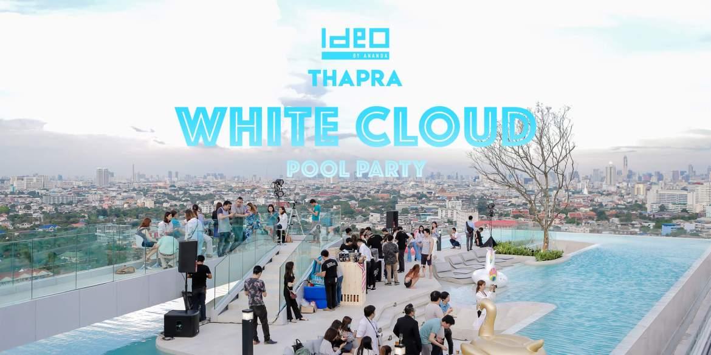 'White Cloud Pool Party' ชวน Blogger ชมโครงการ IDEO THA PHRA INTERCHANGE ปาร์ตี้วิว Rooftop 13 - Ananda Development (อนันดา ดีเวลลอปเม้นท์)