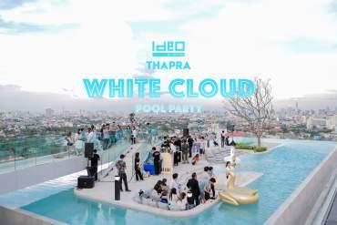 'White Cloud Pool Party' ชวน Blogger ชมโครงการ IDEO THA PHRA INTERCHANGE ปาร์ตี้วิว Rooftop 23 - IDEO Condo