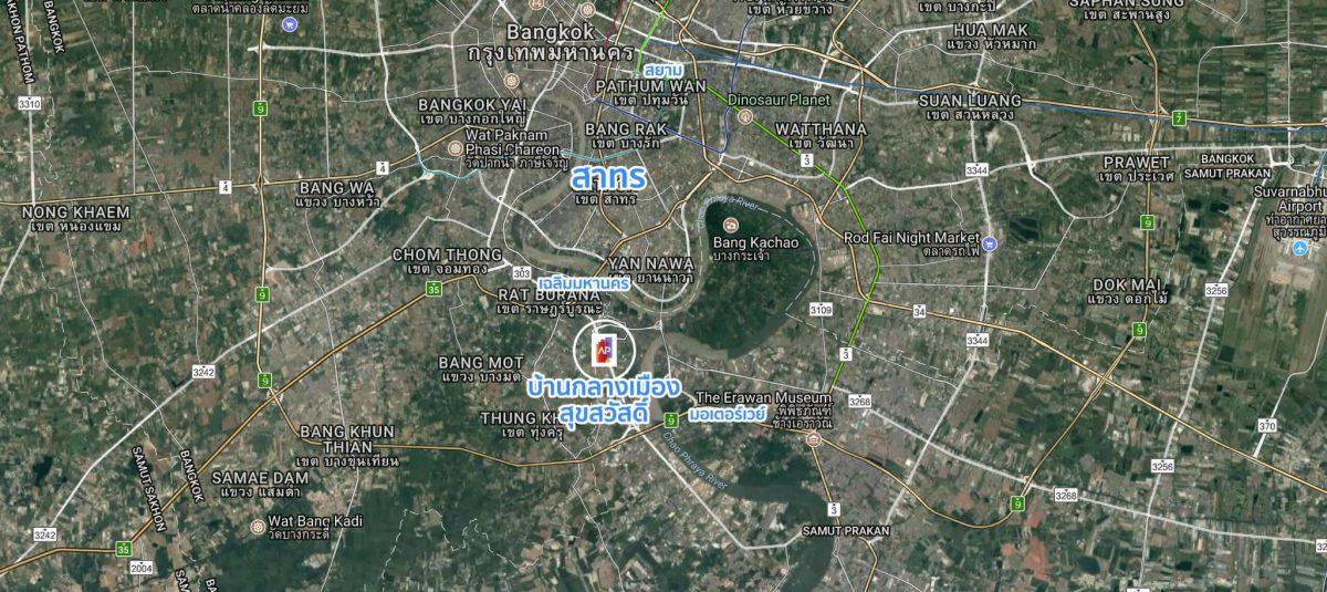 map project 1 สุขสวัสดิ์ ใกล้สาทรแบบนี้ ใครจะรู้ว่ามีเครื่องฟอกอากาศดีที่สุดในเอเชียอยู่หลังบ้าน