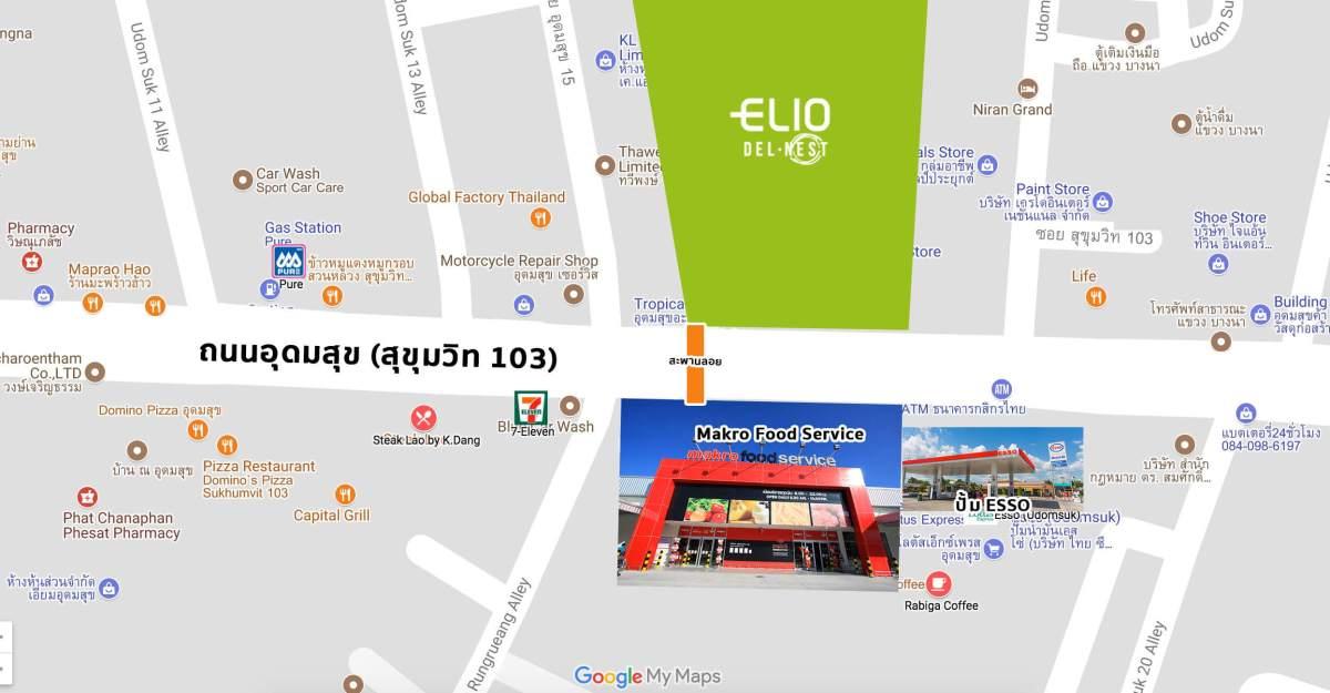 map sukhumvit103 elio ELIO DEL NEST คอนโดส่วนกลางใหญ่ 4 ไร่ ใกล้ BTS อุดมสุข เริ่ม 2.29 ล้าน