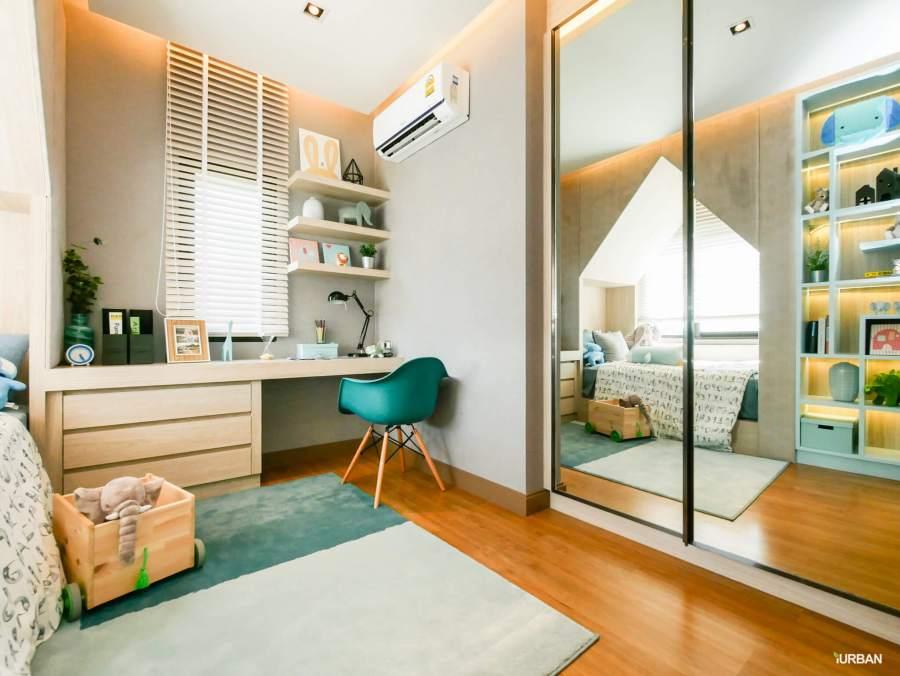 รีวิว CENTRO รามอินทรา-จตุโชติ บ้านเดี่ยวหลังใหญ่ 4 ห้องนอน บนวงแหวน ระดับคุณภาพจากเอพี 28 - AP (Thailand) - เอพี (ไทยแลนด์)
