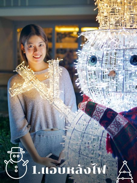 """10 เทคนิคถ่ายรูป ไฟปีใหม่-ไฟคริสต์มาส ด้วย """"กล้องมือถือ"""" ยังไงให้ปัง 1 - Advertorial"""