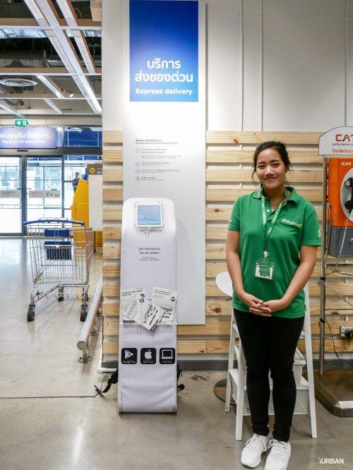 ช้อปที่ IKEA มีส่งของด่วนแล้ว 3 ชม. ถึงบ้าน เริ่ม 350 บาทโดย Deliveree 31 - Deliveree