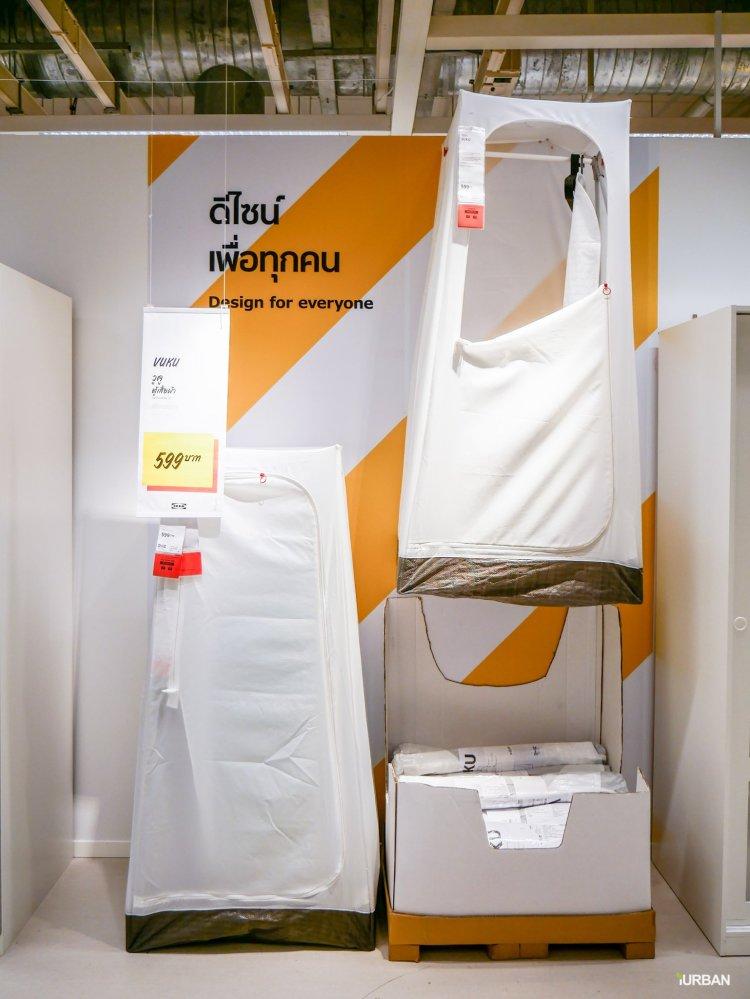 deliveree 56 ช้อปที่ IKEA มีส่งของด่วนแล้ว 3 ชม. ถึงบ้าน เริ่ม 350 บาทโดย Deliveree