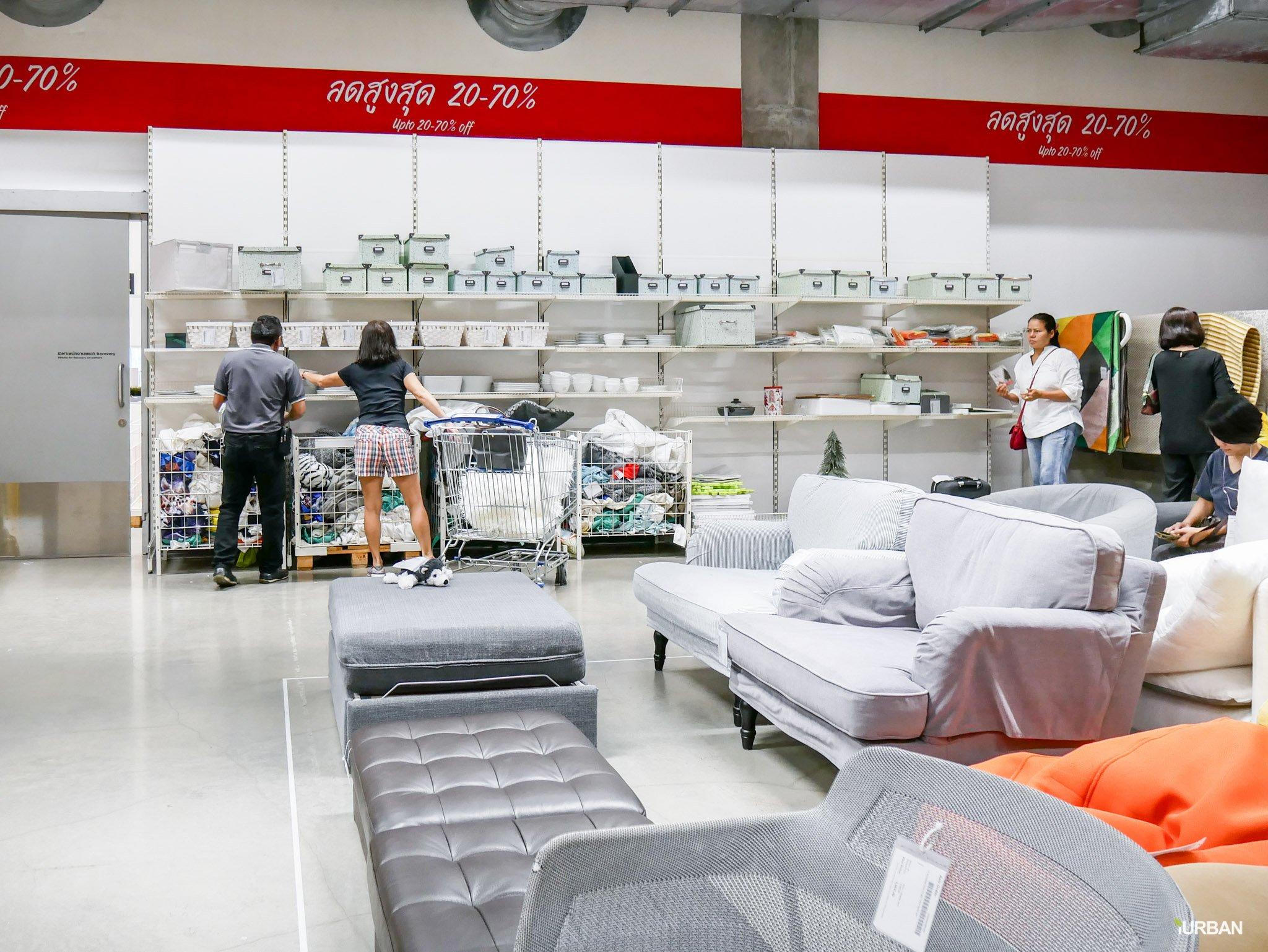 ช้อปที่ IKEA มีส่งของด่วนแล้ว 3 ชม. ถึงบ้าน เริ่ม 350 บาทโดย Deliveree 19 - Deliveree