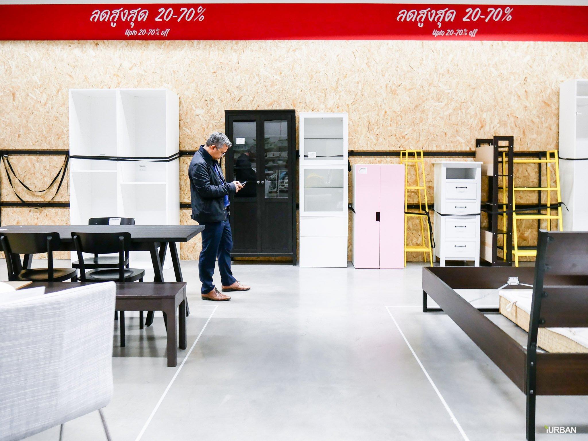 ช้อปที่ IKEA มีส่งของด่วนแล้ว 3 ชม. ถึงบ้าน เริ่ม 350 บาทโดย Deliveree 20 - Deliveree