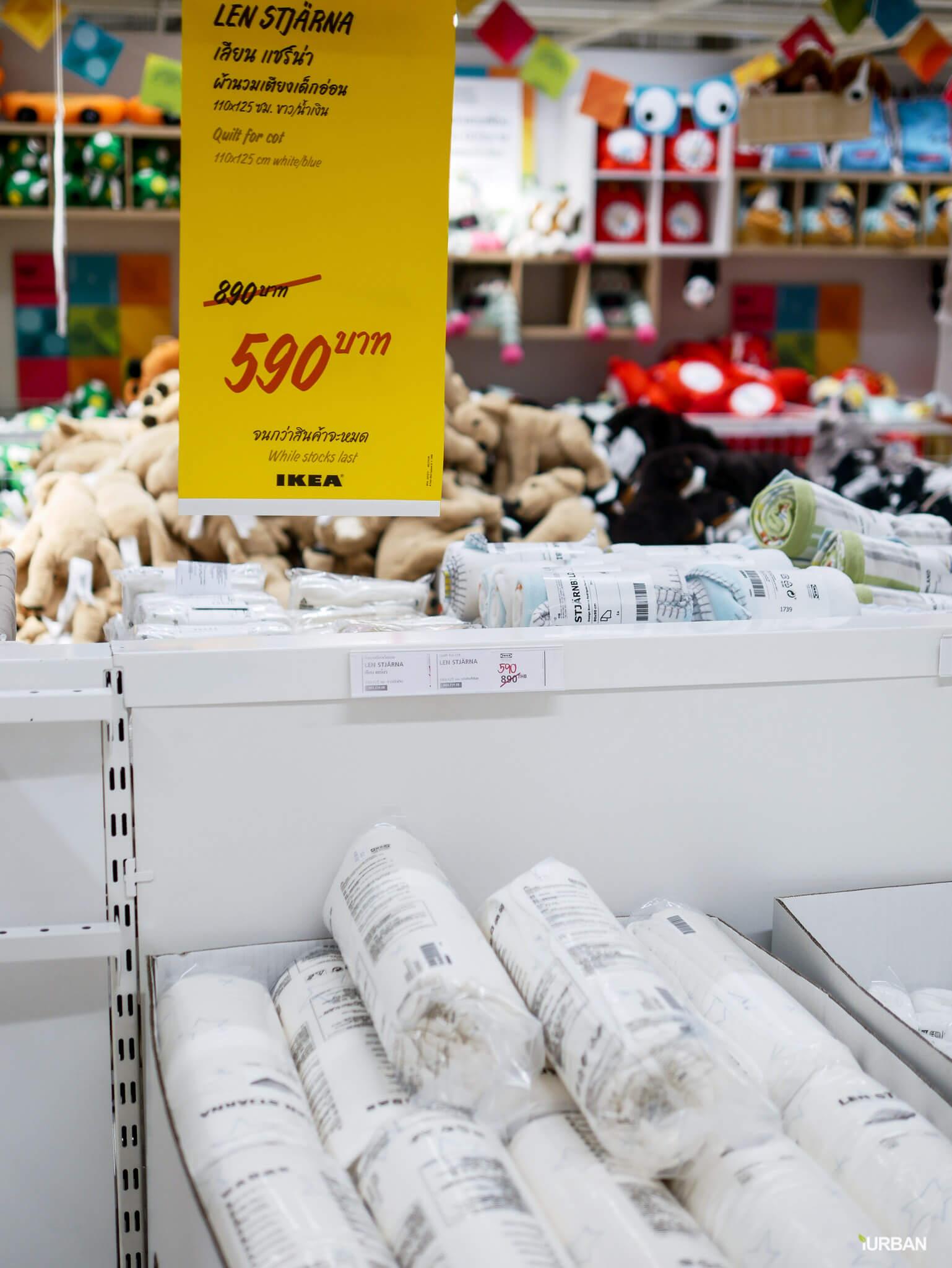 มันเยอะมากกกก!! IKEA Year End SALE 2017 รวมของเซลในอิเกีย ลดเยอะ ลดแหลก รีบพุ่งตัวไป วันนี้ - 7 มกราคม 61 94 - IKEA (อิเกีย)