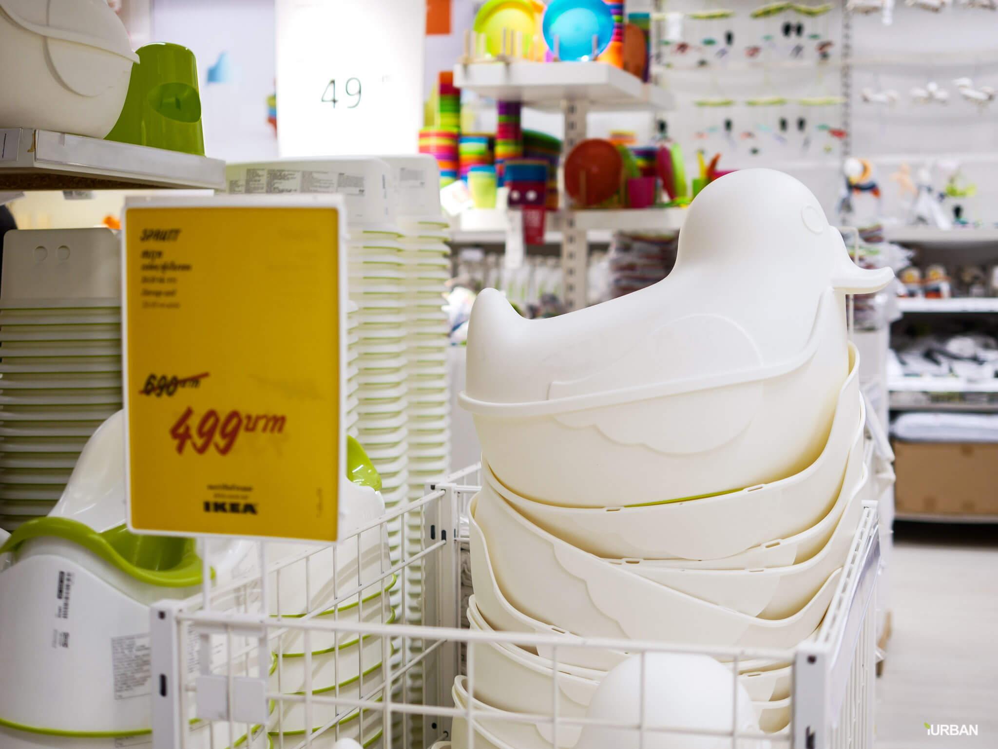 มันเยอะมากกกก!! IKEA Year End SALE 2017 รวมของเซลในอิเกีย ลดเยอะ ลดแหลก รีบพุ่งตัวไป วันนี้ - 7 มกราคม 61 95 - IKEA (อิเกีย)