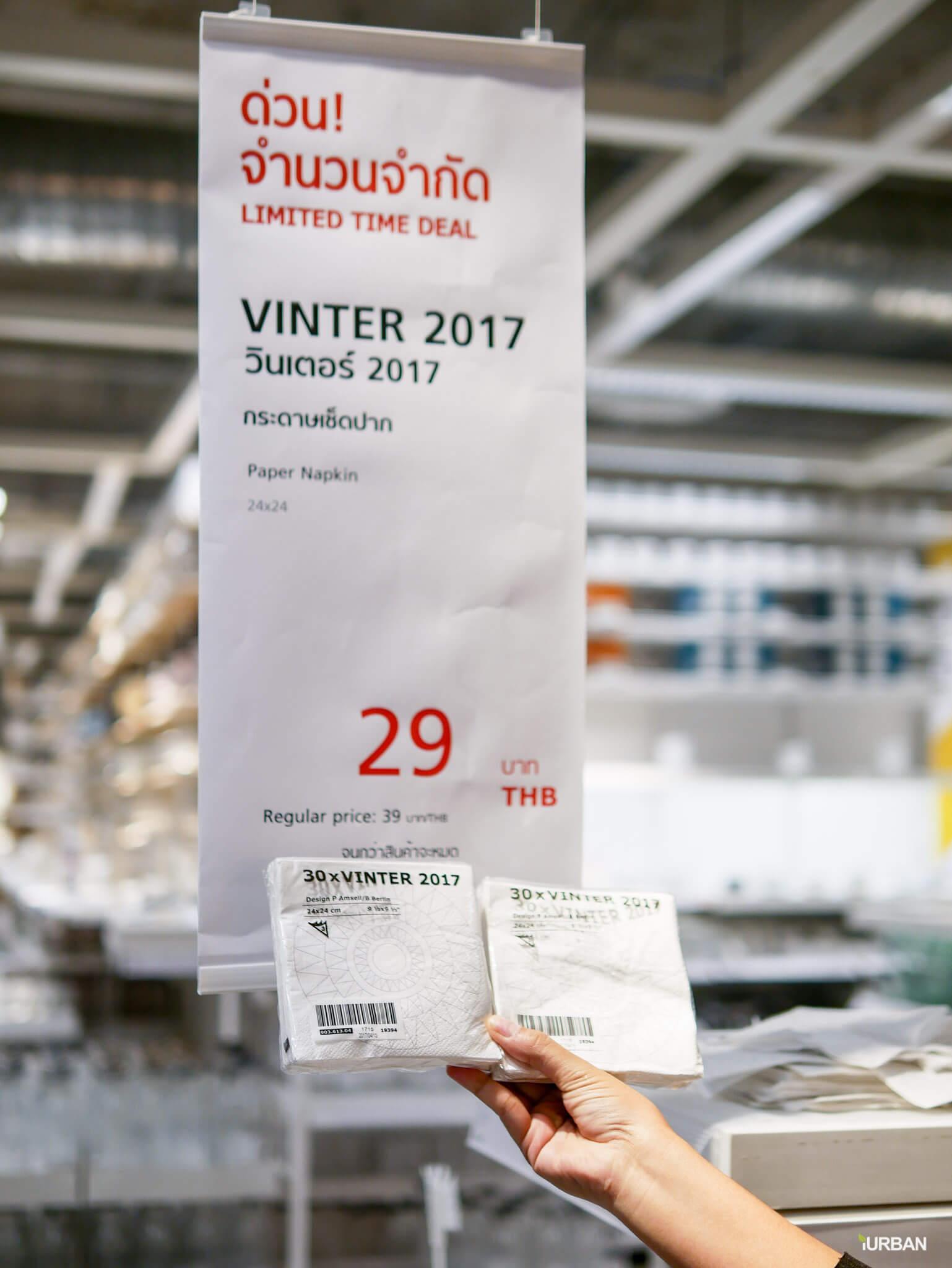มันเยอะมากกกก!! IKEA Year End SALE 2017 รวมของเซลในอิเกีย ลดเยอะ ลดแหลก รีบพุ่งตัวไป วันนี้ - 7 มกราคม 61 133 - IKEA (อิเกีย)