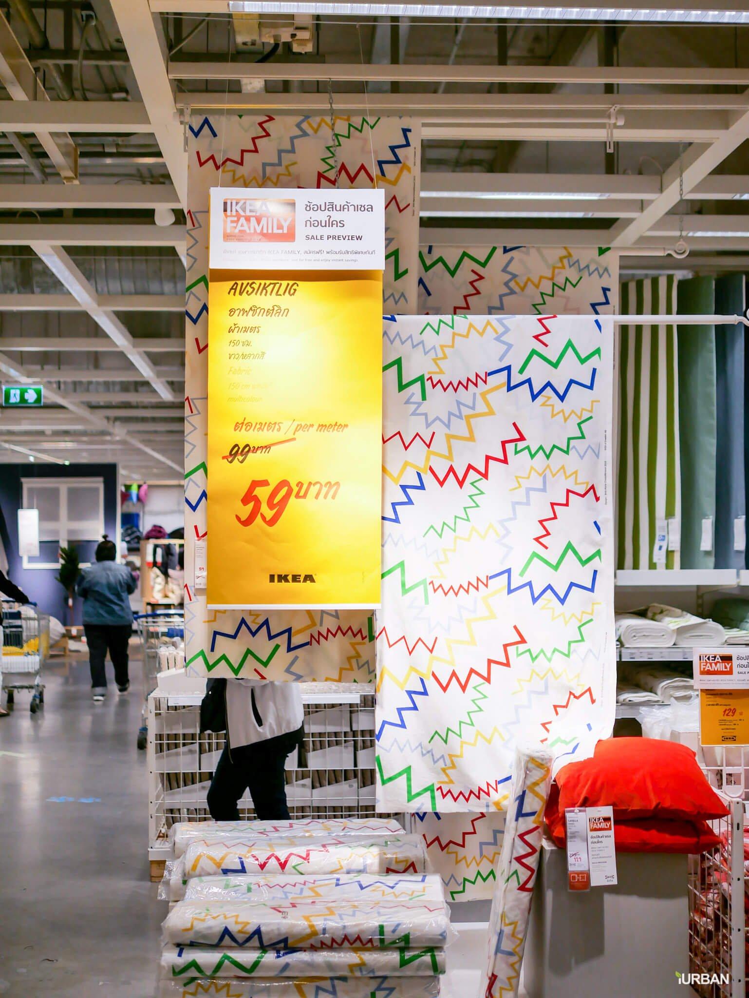 มันเยอะมากกกก!! IKEA Year End SALE 2017 รวมของเซลในอิเกีย ลดเยอะ ลดแหลก รีบพุ่งตัวไป วันนี้ - 7 มกราคม 61 152 - IKEA (อิเกีย)