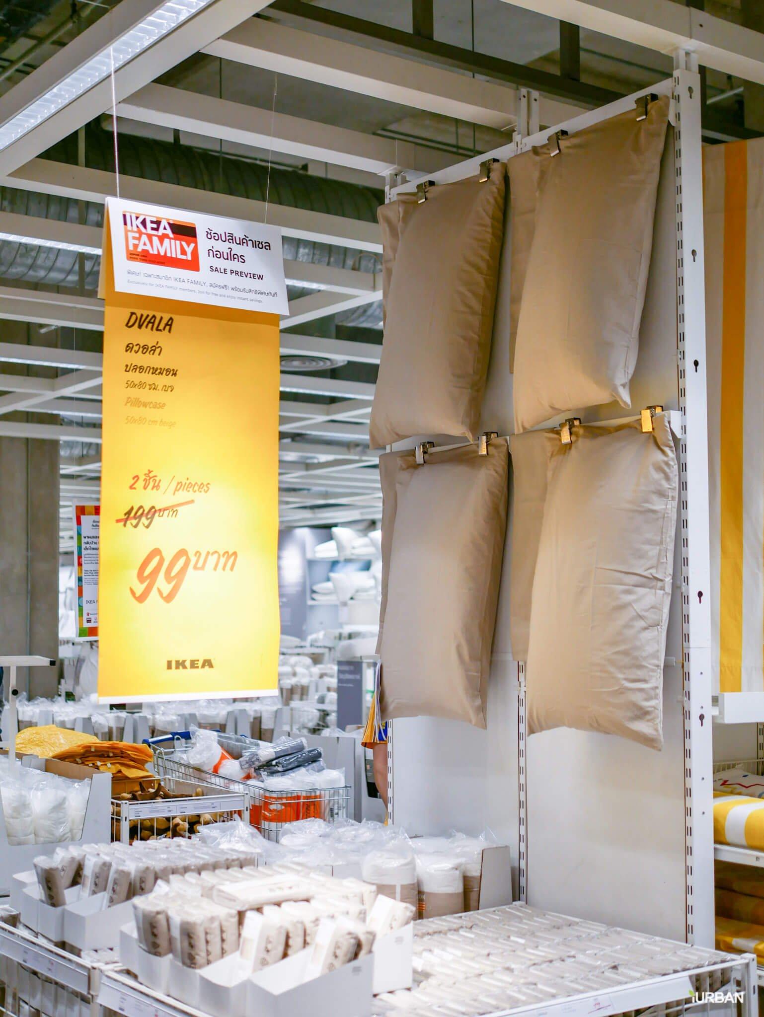 มันเยอะมากกกก!! IKEA Year End SALE 2017 รวมของเซลในอิเกีย ลดเยอะ ลดแหลก รีบพุ่งตัวไป วันนี้ - 7 มกราคม 61 153 - IKEA (อิเกีย)