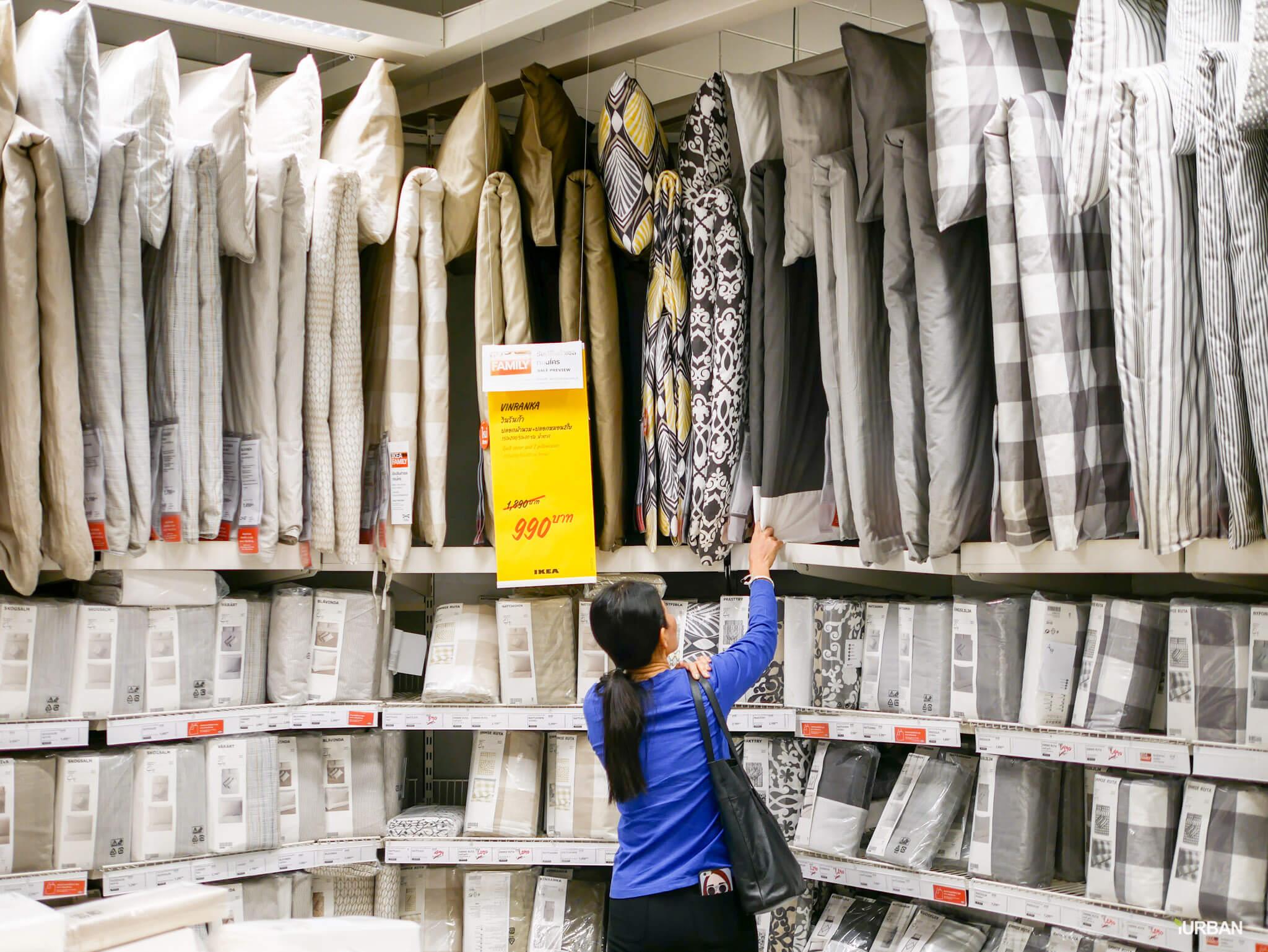 มันเยอะมากกกก!! IKEA Year End SALE 2017 รวมของเซลในอิเกีย ลดเยอะ ลดแหลก รีบพุ่งตัวไป วันนี้ - 7 มกราคม 61 137 - IKEA (อิเกีย)