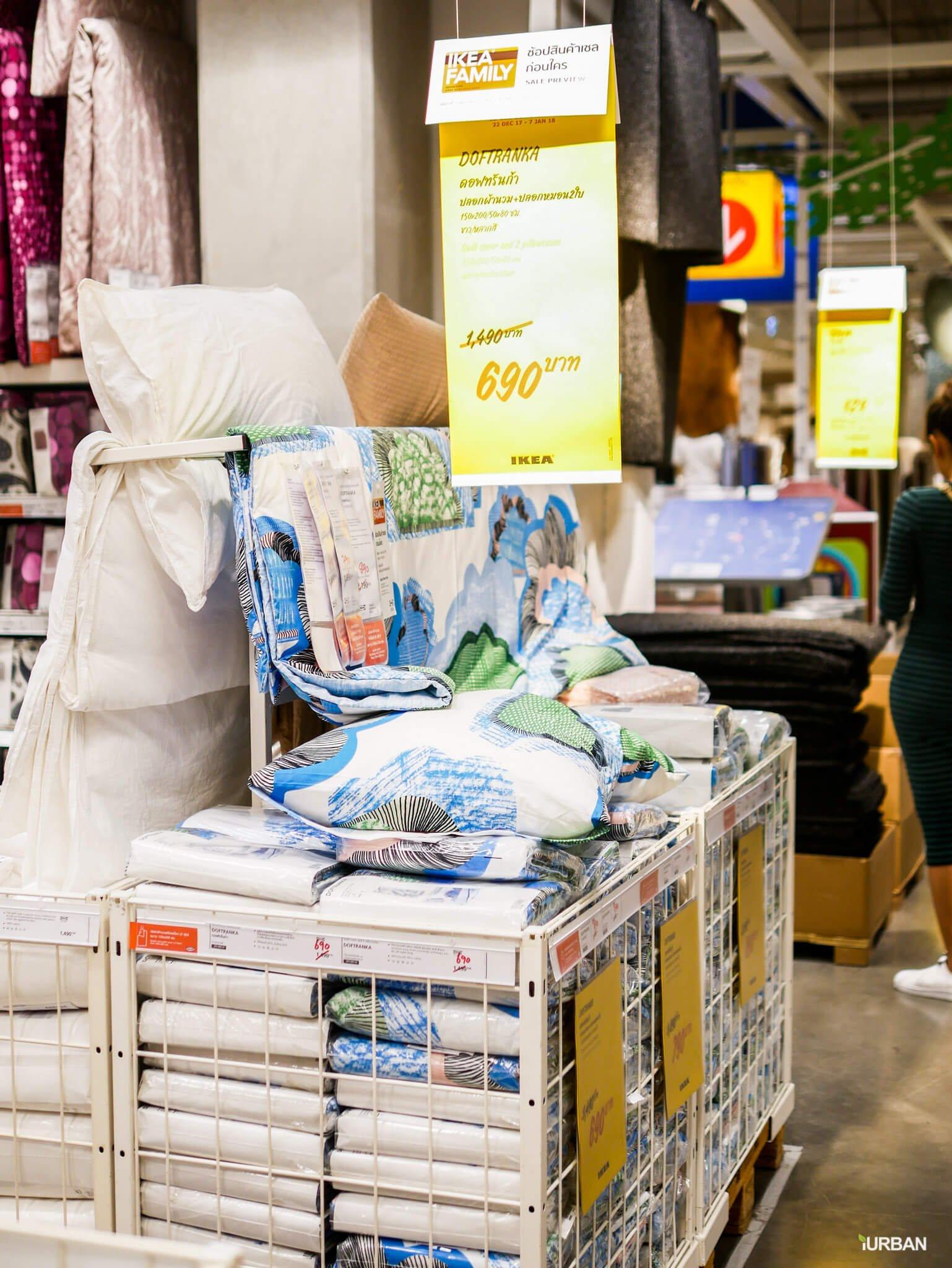 มันเยอะมากกกก!! IKEA Year End SALE 2017 รวมของเซลในอิเกีย ลดเยอะ ลดแหลก รีบพุ่งตัวไป วันนี้ - 7 มกราคม 61 141 - IKEA (อิเกีย)