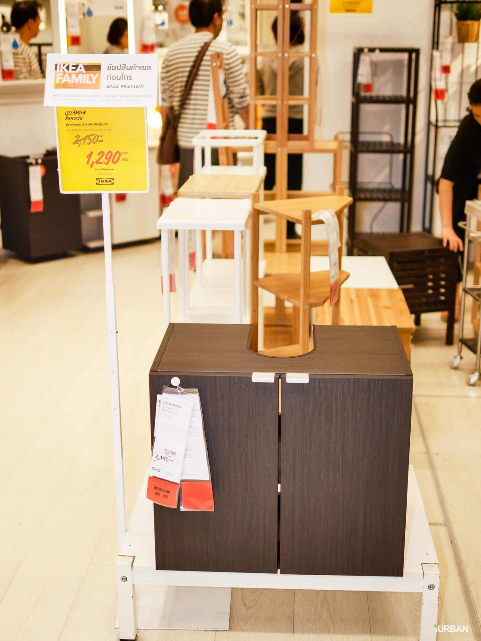 มันเยอะมากกกก!! IKEA Year End SALE 2017 รวมของเซลในอิเกีย ลดเยอะ ลดแหลก รีบพุ่งตัวไป วันนี้ - 7 มกราคม 61 161 - IKEA (อิเกีย)