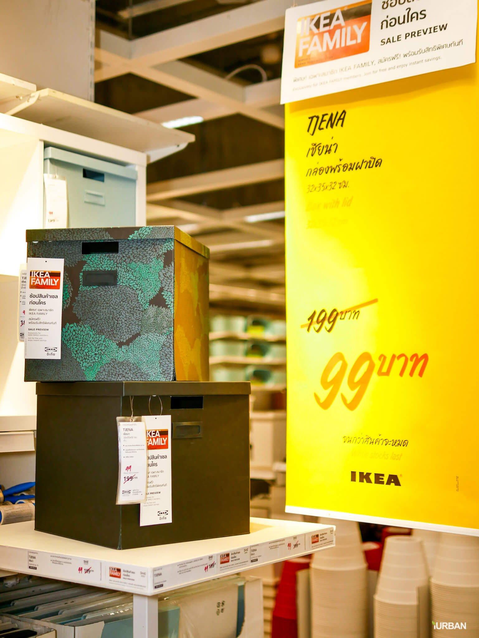 มันเยอะมากกกก!! IKEA Year End SALE 2017 รวมของเซลในอิเกีย ลดเยอะ ลดแหลก รีบพุ่งตัวไป วันนี้ - 7 มกราคม 61 167 - IKEA (อิเกีย)