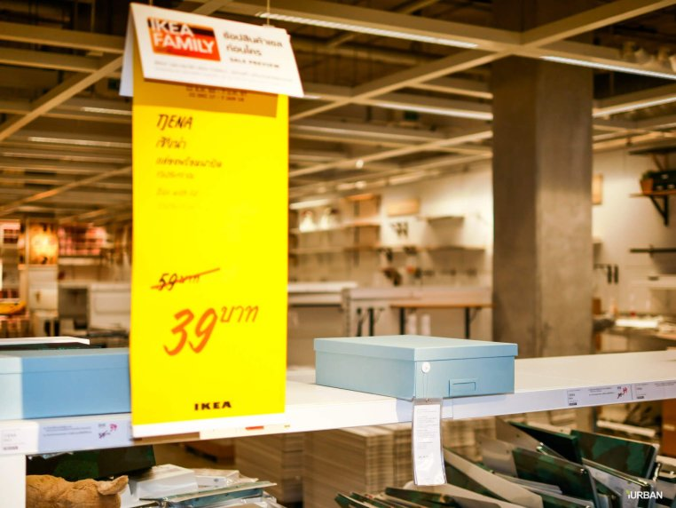 ikeasale-184