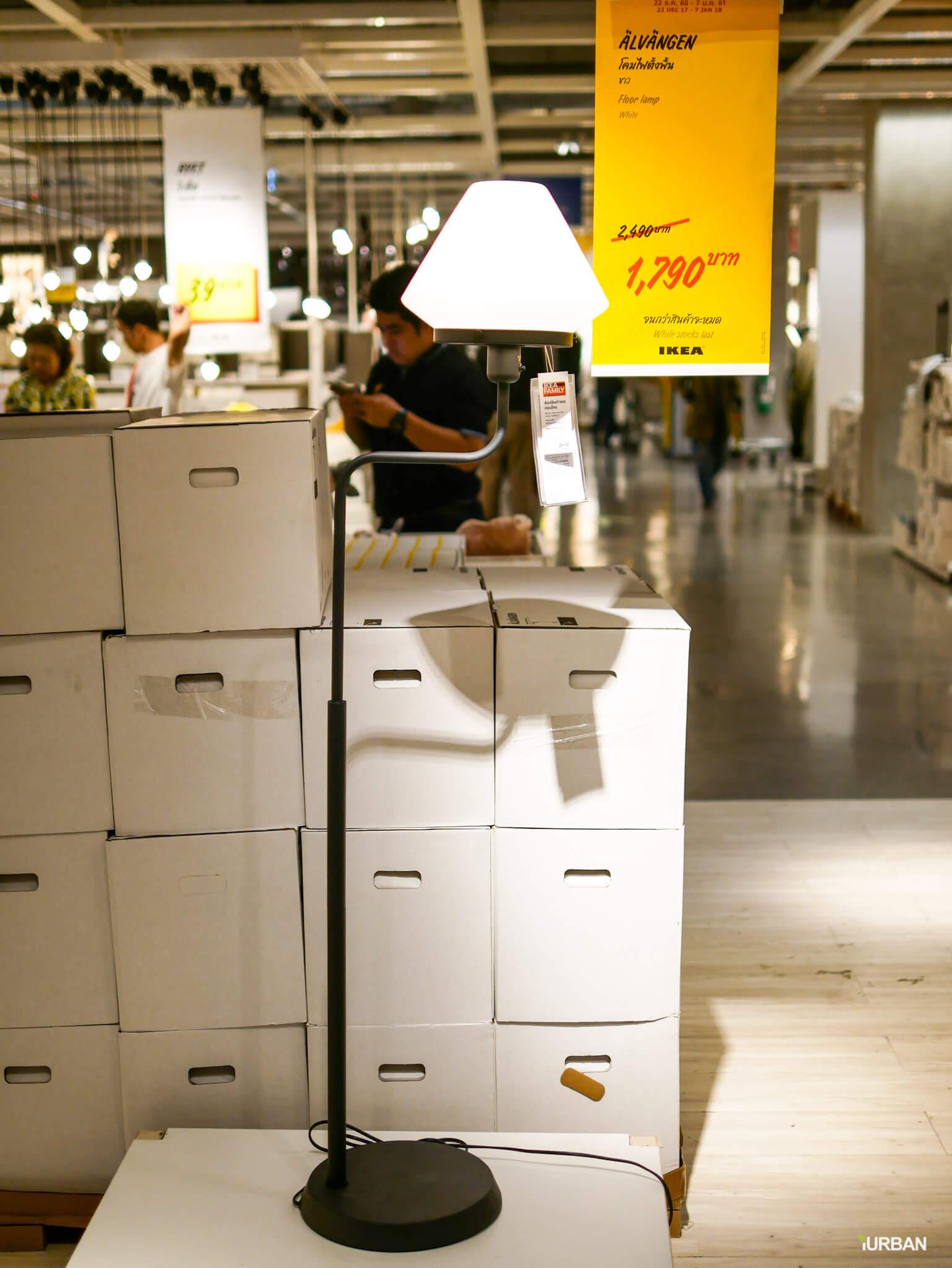 มันเยอะมากกกก!! IKEA Year End SALE 2017 รวมของเซลในอิเกีย ลดเยอะ ลดแหลก รีบพุ่งตัวไป วันนี้ - 7 มกราคม 61 179 - IKEA (อิเกีย)