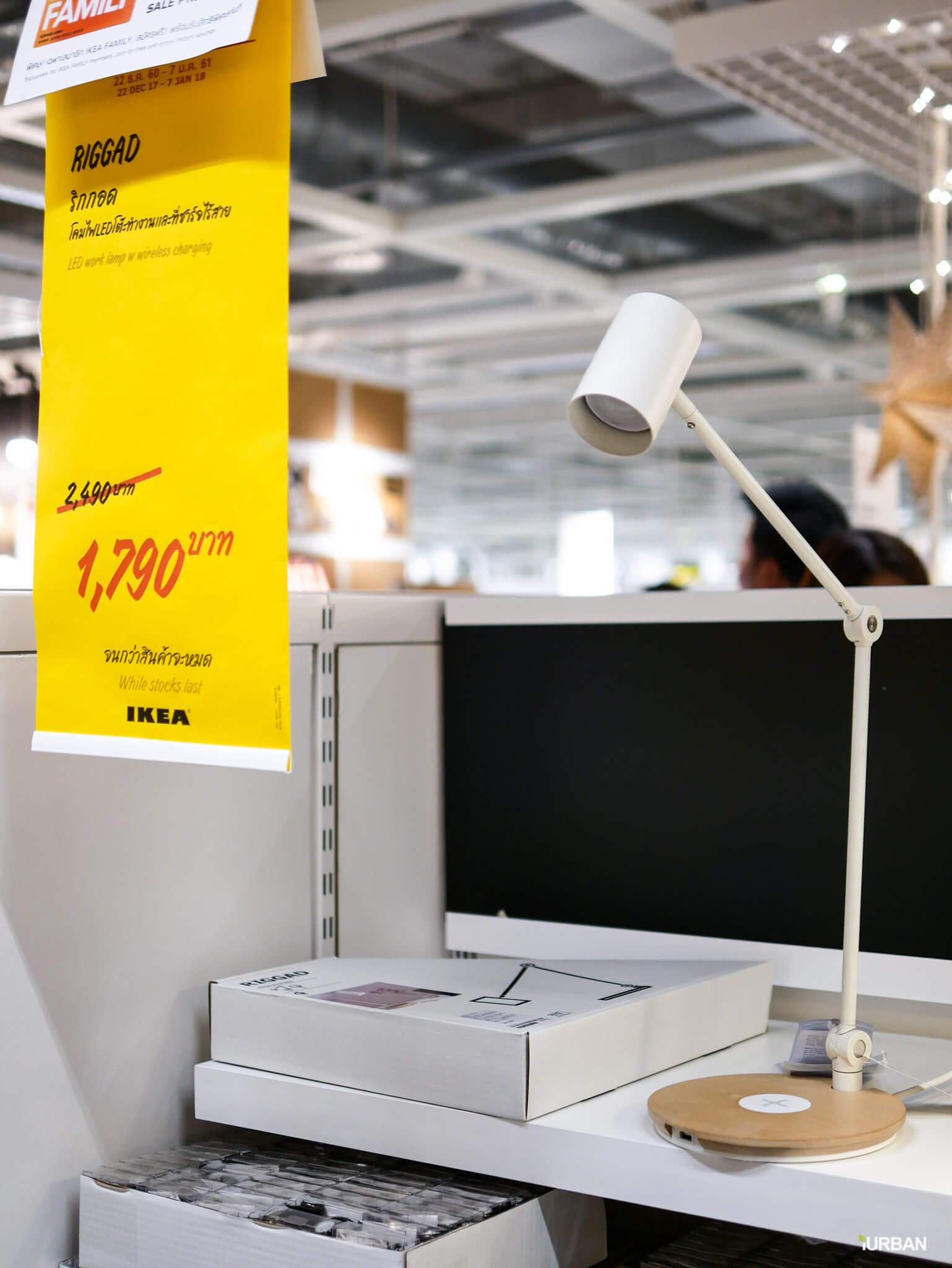 มันเยอะมากกกก!! IKEA Year End SALE 2017 รวมของเซลในอิเกีย ลดเยอะ ลดแหลก รีบพุ่งตัวไป วันนี้ - 7 มกราคม 61 186 - IKEA (อิเกีย)