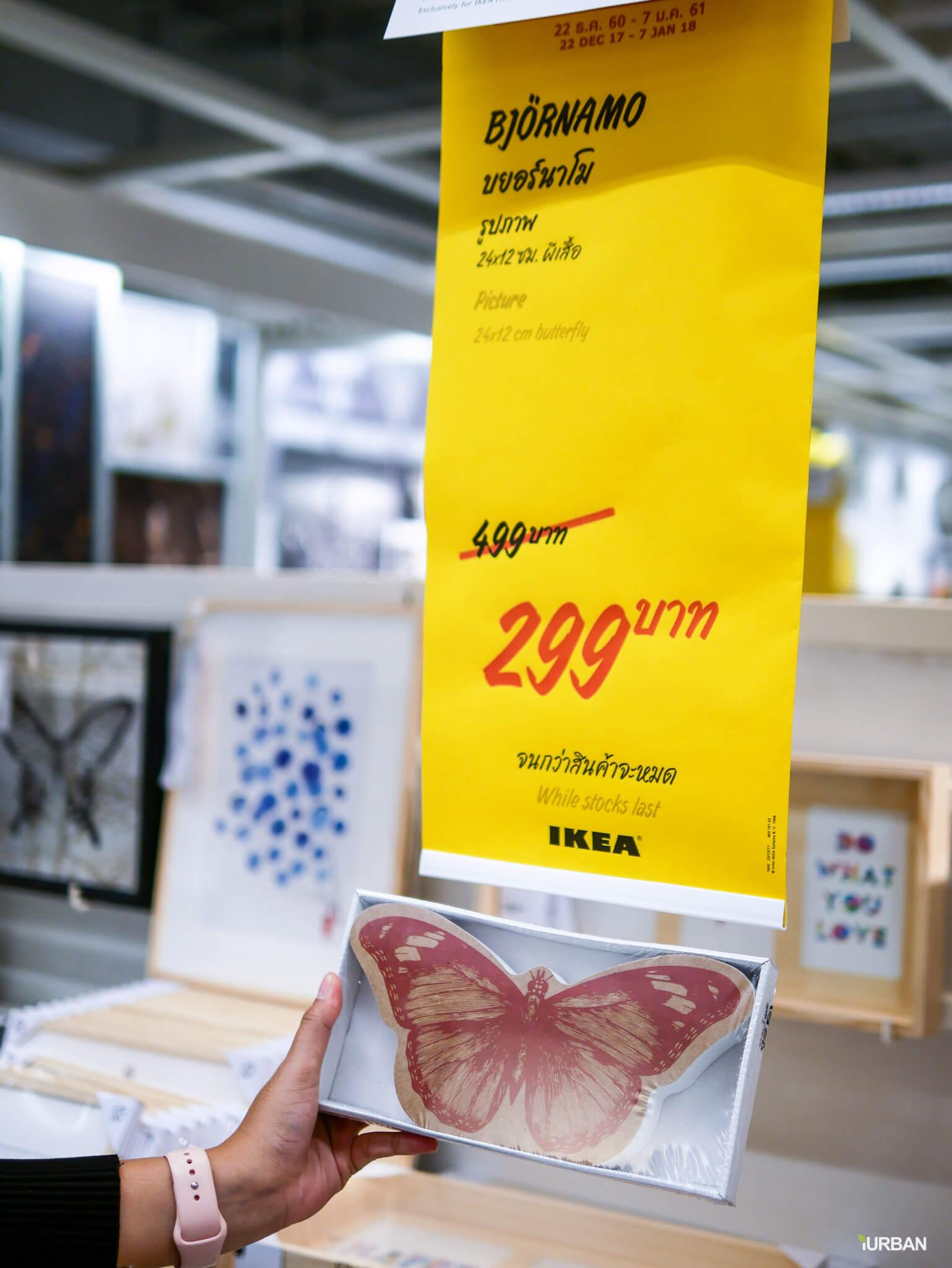 มันเยอะมากกกก!! IKEA Year End SALE 2017 รวมของเซลในอิเกีย ลดเยอะ ลดแหลก รีบพุ่งตัวไป วันนี้ - 7 มกราคม 61 205 - IKEA (อิเกีย)